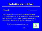 r daction du certificat
