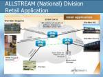 allstream national division retail application