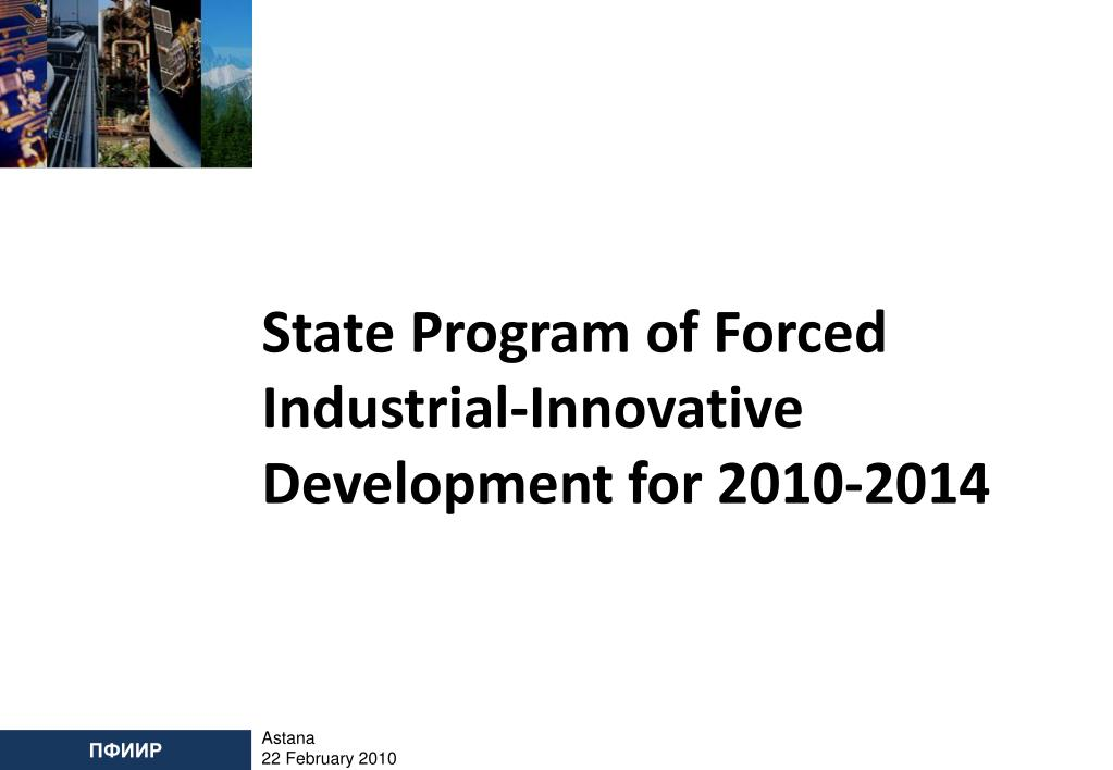 state p rogram of f orced i ndustrial i nnovative d evelopment for 2010 2014 l.