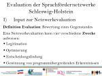 evaluation der sprachf rdernetzwerke schleswig holstein3