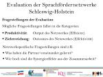 evaluation der sprachf rdernetzwerke schleswig holstein4