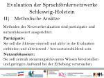 evaluation der sprachf rdernetzwerke schleswig holstein5
