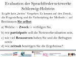 evaluation der sprachf rdernetzwerke schleswig holstein8