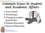 common issues in student and academic affairs