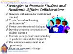 strategies to promote student and academic affairs collaborations