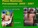 piano nazionale prevenzione 2005 2007