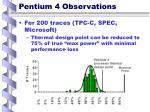 pentium 4 observations