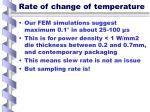 rate of change of temperature