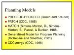 planning models