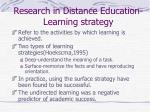 research in distance education learning strategy