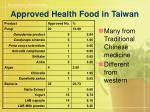 approved health food in taiwan