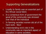 supporting generalizations