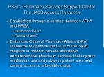 pssc pharmacy services support center the 340b access resource