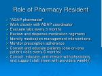 role of pharmacy resident