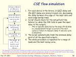 cse flow simulation