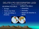 delitev po geografski legi severno in ju no poloblo deli ekvator