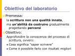 obiettivo del laboratorio