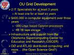 ou grid development