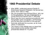 1960 presidential debate
