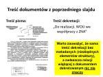 tre dokument w z poprzedniego slajdu