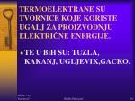 termoelektrane su tvornice koje koriste ugalj za proizvodnju elektri ne energije