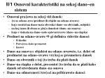 ii 1 osnovni karakteristiki na sekoj dano en sistem6