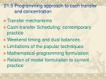 21 5 programming approach to cash transfer and concentration