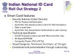 indian national id card roll out strategy 2