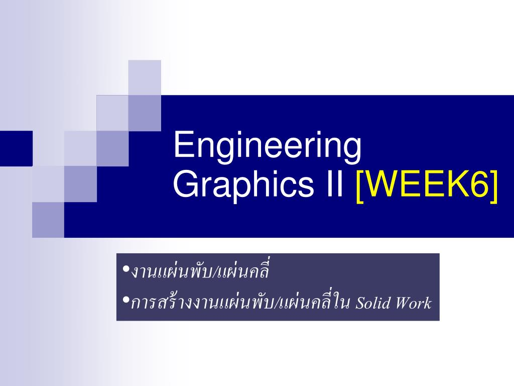 engineering graphics ii week6 l.