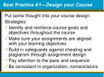 best practice 1 design your course