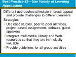 best practice 2 use variety of learning approaches