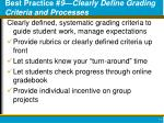 best practice 9 clearly define grading criteria and processes