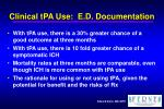 clinical tpa use e d documentation