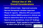 clinical use of tpa overall considerations