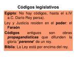 c digos legislativos