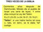 tres veces de la biblia