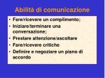 abilit di comunicazione