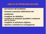abilit di problem solving