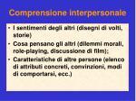 comprensione interpersonale