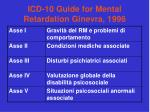icd 10 guide for mental retardation ginevra 1996