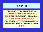 v a p h
