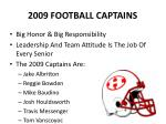 2009 football captains