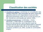 classification des soci t s