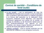contrat de soci t conditions de fond suite6