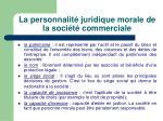 la personnalit juridique morale de la soci t commerciale