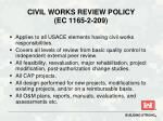 civil works review policy ec 1165 2 209