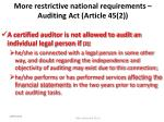 more restrictive national requirements auditing act article 45 252