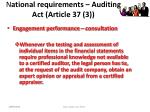 n ational requirements auditing act article 3 7 3