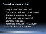 general summary advice