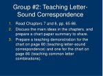 group 2 teaching letter sound correspondence